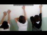 «С моей стены» под музыку Alt-J (∆) - Intro (песня из фильма Мажор). Picrolla