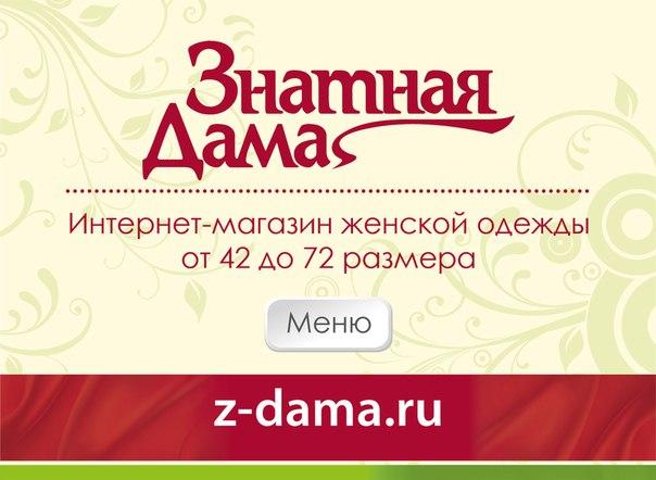 Женская Одежда Примадонна Каталог