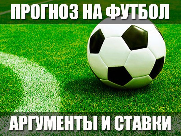 Прогноз Нидерланды U19 - Украина U19