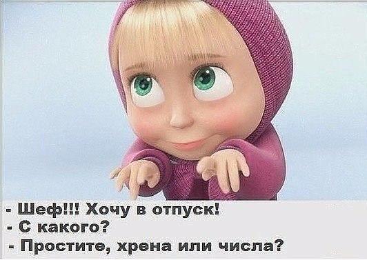 http://cs633629.vk.me/v633629510/24a86/Q2xzL4lALbA.jpg