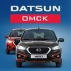 Datsun Omsk