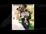свадьба под музыку Он предложил выйти мне замуж - Замуж (DJ Mikis &amp Dmitriy Nikolayzen REMIX). Picrolla