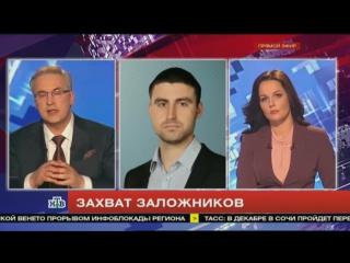 У убитого захватчика московского банка нашли муляж бомбы