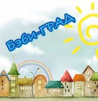 Развивающие игры для детей ООО СКАЗЗЛ ГРАД ВКонтакте 37