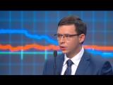 Е.Мураев - Блокада Крыма сыграет на руку В.Путину