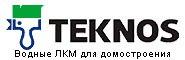 ТЕКНОС - водные системы для домостроения