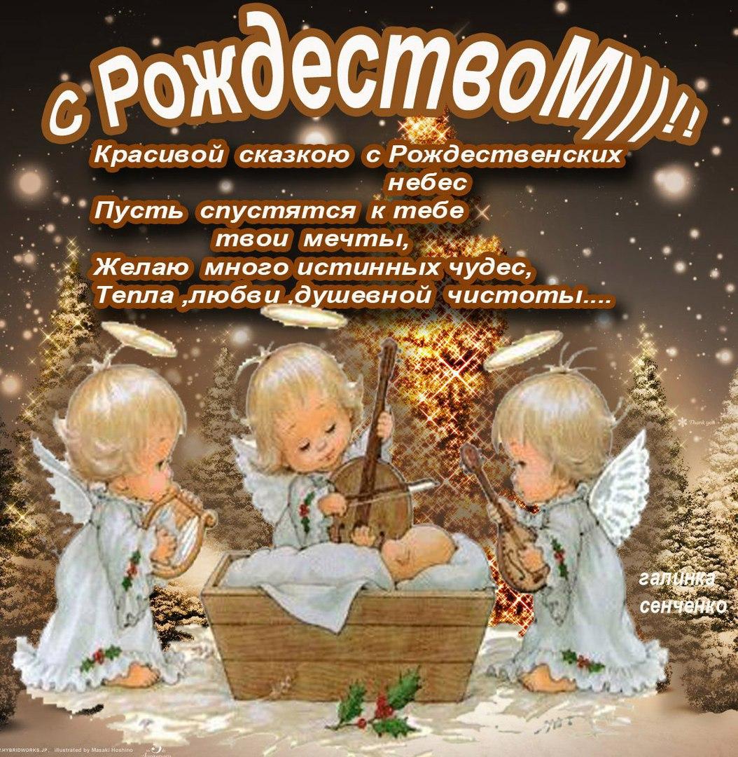 Очень красивые открытки на рождество