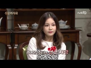160713 Lee Hi @ TVN Wednesday Food Talk Show Cut