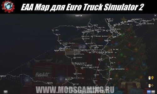 скачать евро трек симулятор 2 европа россия - фото 9