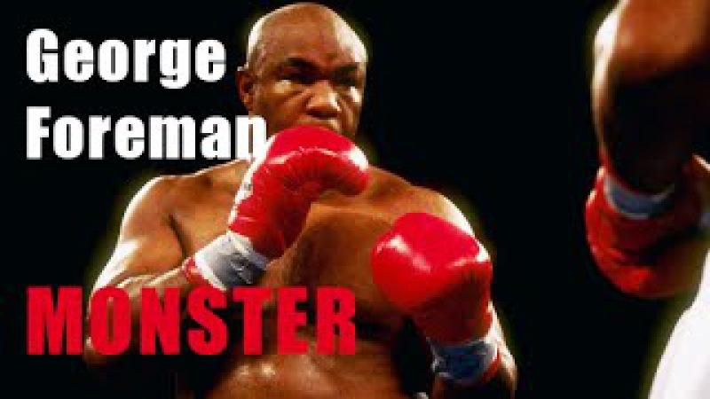 George Foreman Monster