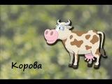 Картинки с животными для самых маленьких