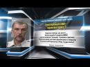 Дмитрий Любомудров. Инвестиционный климат − «ледниковый период» Нейромир-ТВ, 14-06-2016
