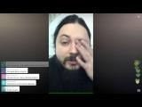 Отец Фотий отказался показать сиськи / Перископ отца Фотия 2016 на TopPeriscope.Ru