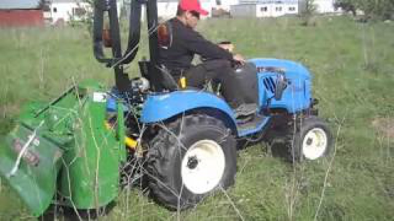 Трактор LS Tractor J23 HST