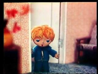 Советские Мультфильмы для детей - Папа, Мама и Золотая Рыбка (1976)