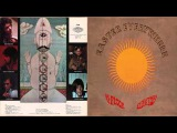 BEST QUALITY! 13th Floor Elevators - Easter Everywhere (1967) Audiophile Edition 2.0