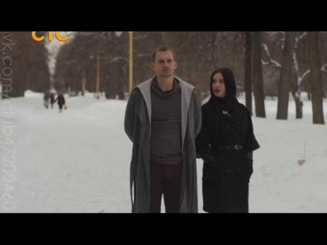 Ангел или демон Ян и Марго