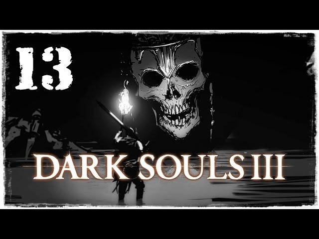 Испугался скелета! Верховный повелитель Вольнир ◄БОСС 7► Dark Souls 3 13
