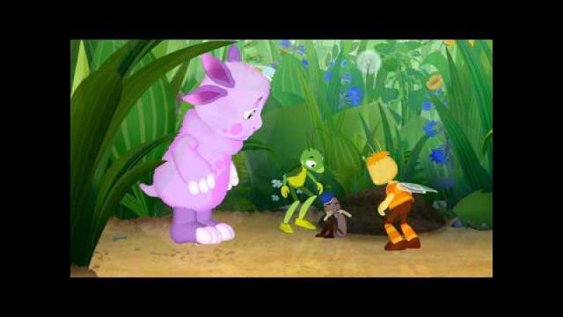 Первый кадр из Новой серии Лунтик и его друзья / Не такой, как все
