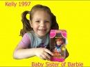 Сестричка Барби Келли,куколка из прошлого.19 лет спустя.РАСПАКОВКА