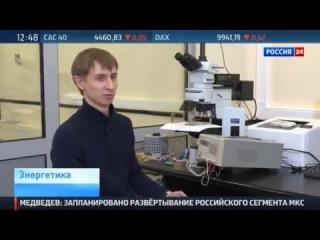Российские ученые создали ядерный генератор переменного напряжения
