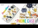 DIY Phone Case!! Adorable Neko Atsume DecoDen DIY