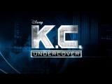 Кэти Купер под прикрытием / K.C. Undercover [2015] - Трейлер HD
