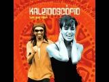 Kaleidoscopio - Temp Que Valer (Electro Bossa Mix)