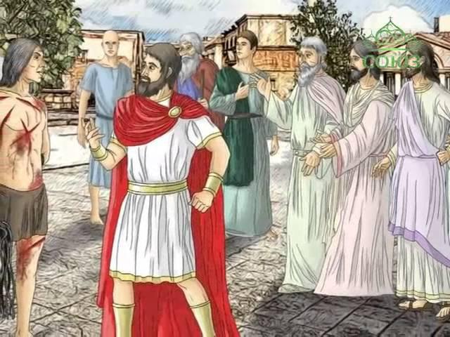 2 февраля. Мчч. Васс, Евсевий, Евтихий и Василид