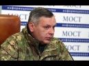 Комбат батальона Донбасс - позывной Гнида