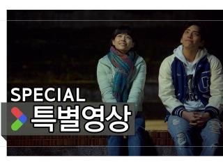 MV 한글자막 [나의소녀시대/我的少女時代 Our Times, 2016] movie trailer_PLAYY