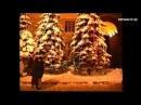 Вчерашний Киев. Выпуск 3. 1999, 2000. Новый год