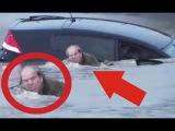 ЭТО СПАСЁТ ТЕБЕ ЖИЗНЬ! Что делать когда тонешь в автомобиле