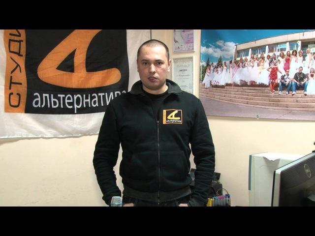 Видео отзыв видеографа Кульги Сергея об агентстве свадебных услуг Весілля Lux