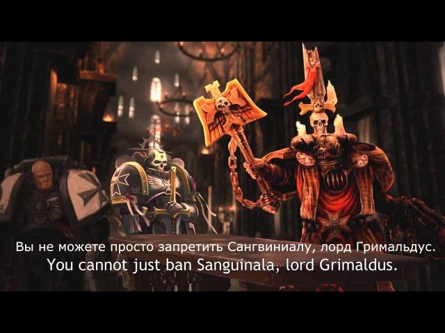 (Русский перевод Fordar)Chaplain Grimaldus of the Black Templars ruins Sanguinala