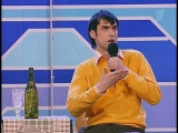КВН Свердловск - 2008 18 Домашка