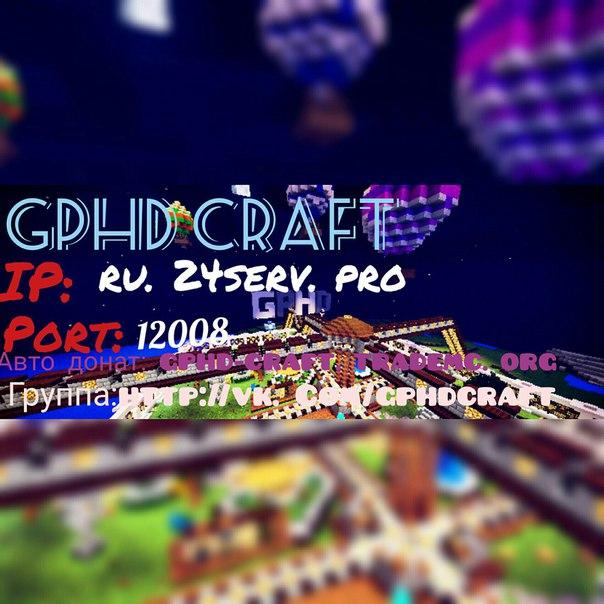 GPHD Craft-0.15.X