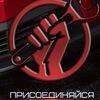 Автозапчасти на все иномарки в Москве