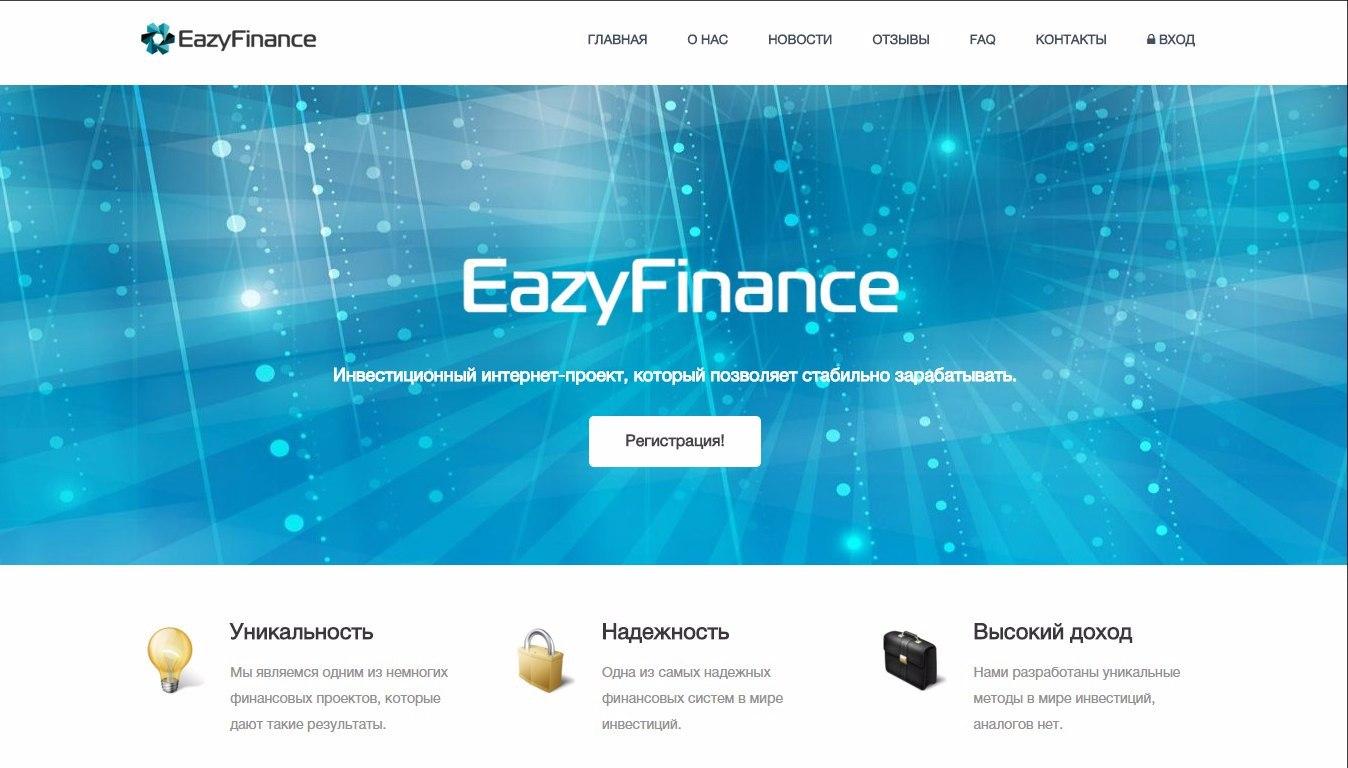 Eazy Finance