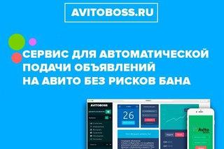 работа на авито свежие вакансии ульяновск заволжье