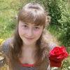 Sofiya Romaniv