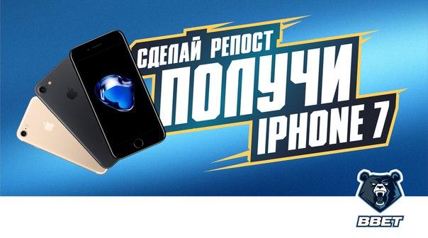 Новый конкурс от  в котором разыграем три iPhone 7????