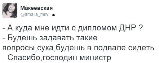 Красный Крест раздал в Донецкой области 60 тонн продуктов - Цензор.НЕТ 6407