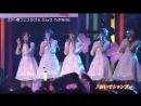 Nogizaka46 - ZIP! Haru FES. 2016 (21 August 2016) [720p]