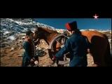 Суворов. Альпы. 200 лет спустя. (1-я серия)