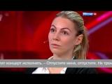 Прямой эфир с Борисом Корчевниковым (Эфир от 26.02.2016)