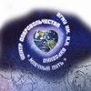 Центр добровольчества Млечный Путь ВГМУ
