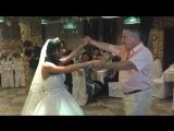 Танец Отца и невесты. Свадьба Надеиных