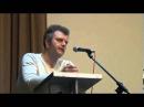 28 34 Пензенский Грядущие кризисные события Зигелевские чтения 46 Глобальная В