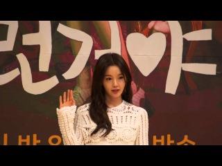 미모의 여배우 3인방 (신소율, 남규리, 왕지혜)